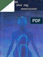 116586-www.libfox.ru