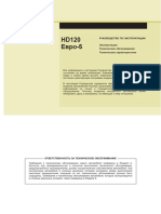 hd120_E5