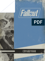 Fallout_Rules_Reference