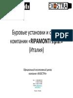 ripamonti-drilling_machines