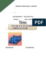 thème pompe 12p160