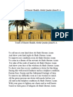 In the praise of Shaikh Abdul Quader Jilani R.A.