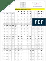 Japanese Kana writing practice sheets