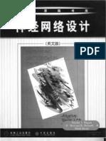 Neural Network Design - Hagan; Demuth; Beale