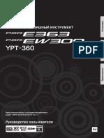 инструкция Yamaha PSR-E363
