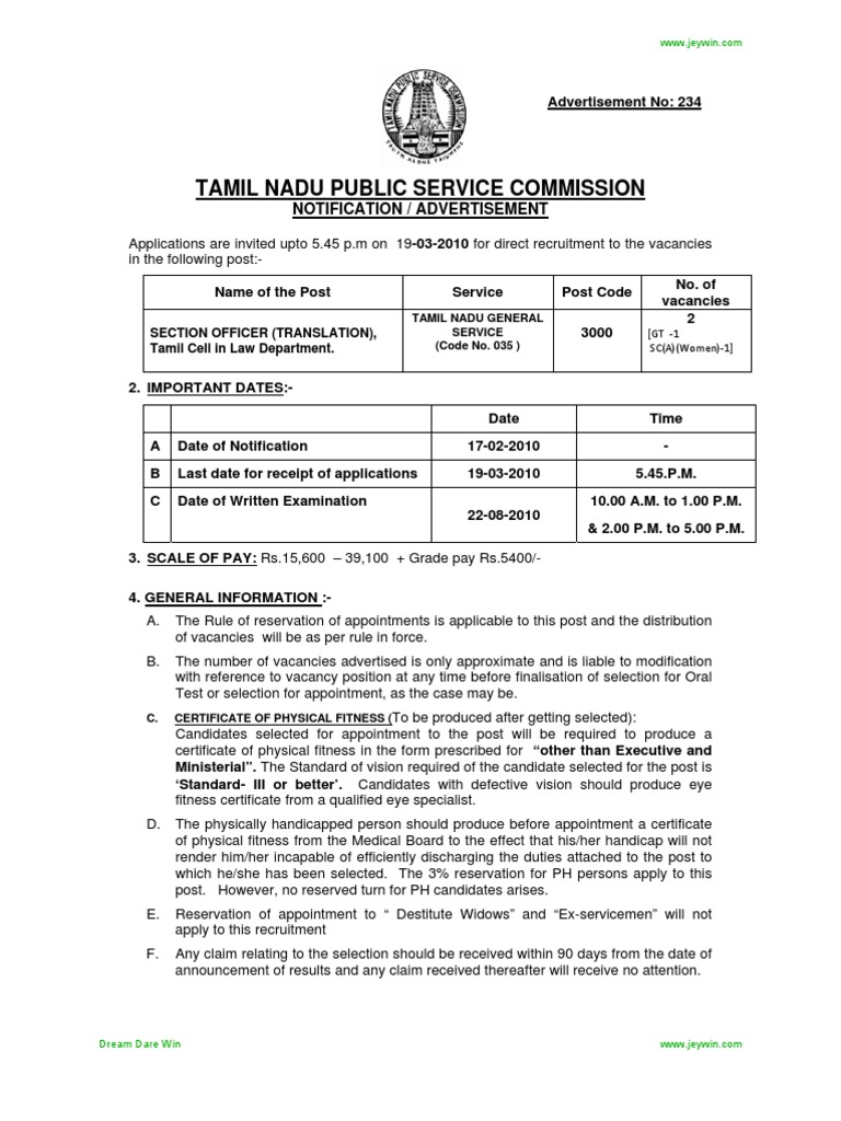 TNPSC-Section-Officer-Translation-Tamil-Cell-in-Law