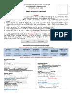 New_PDS_DGHS