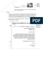 11-02-22 Correspondence with Justice, Technology and Information Authority (Israeli Ministry of Justice), Re Missing Detainees Courts Records in Net Ha-Mishpat (Heb + Eng)