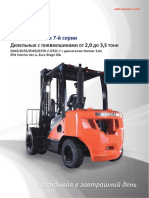 d25s-7_brochure_yanmar30-rus_20191004