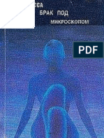 116586 Www.libfox.ru