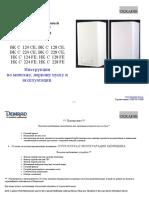 manual-Demrad-Kalisto-BK-C-124-128-224-228-CE-HK-C-124-128-224-228-FE