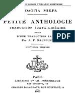 Petite Anthologie pour apprendre le latin et le grec