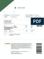Tickets_cdb5d52631b67f9bab34c02510d80dba