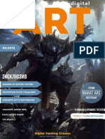 Digital_ART_2