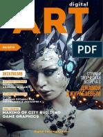 Digital_ART_4