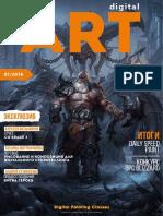Digital_ART_5