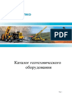 GE Catalogue 20.06.2009 RUS