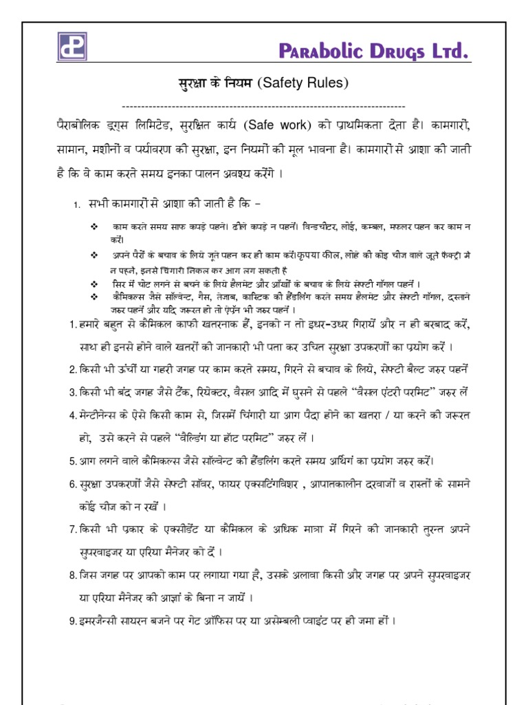 Basic Safety Rules in Hindi | Flammability | Safety