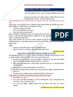 Focus Writing & Bank Written Supplement By Yousuf