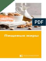 152870795628_toidurasvad_A65_.RUS