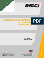 Axh1180_rus - Ed01 - Icarus