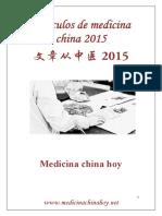 Artículos de medicina china 2015