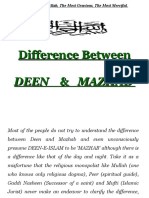 Difference Between Deen n Mazhab