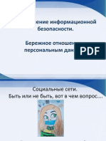 20181116_0950-5