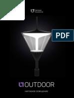 LT_Outdoor_Catalog_2019