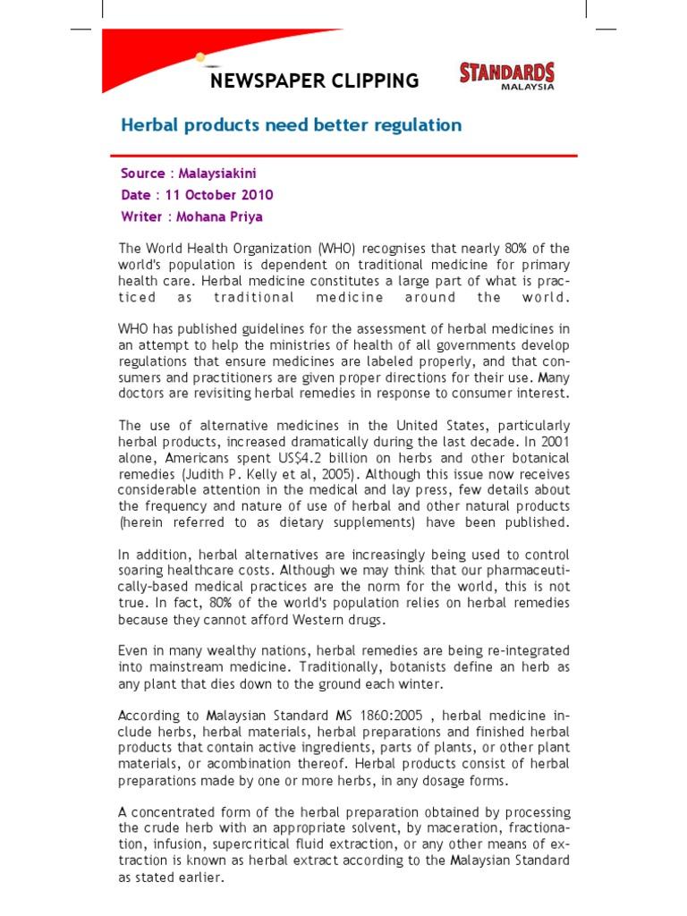 Herbal products need better regulation 11 10 | Herbalism