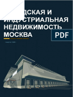 Industrial Market Report Moscow Q1 2020 RUS