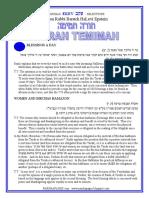 Ekev - Selections from Rabbi Baruch Epstein