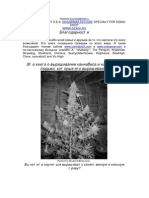 Cannabis Grow Bible RU