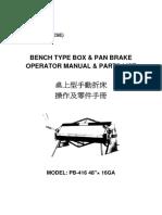 45en & big5 Box & pan brake