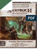 Anauroch-The-Empire-of-Shade-RUS