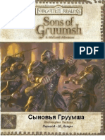 Sons of Gruumsh RUS