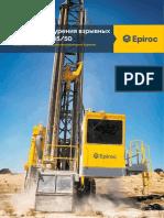 Epiroc DM45-50