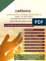 fr-invocations-et-formules-deloge-destinees-a-allah