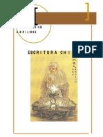 Historia de la escritura china