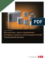 ABB catalog_contactors