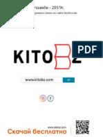Букин_Денис_Развитие_памяти_по_методикам_спецслужб-_www.kitobz.com_(1)