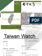 Taiwan Watch Magazine V8N2