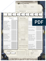 Rogue Trader Лист персонажа v.1.1