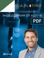 Цикл Вебинаров По Эндодонтии Gianluca Plotino