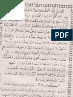 Qaseeda Hazrat Naimat Ullah Shah Wali R A In URDU (Real Book)