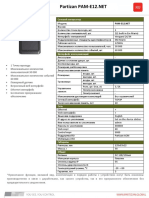 PAM-E12.NET_datasheet_ru