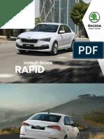 Rapid Catalog New