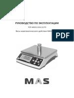 Инструкция На Mas Msc-10
