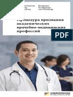 berufliche_anerkennung_akademische-heilberufe_ru