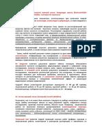 44-63.docx-WPS Office